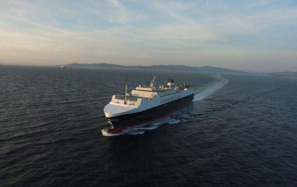 Suardiaz Shipping Lines